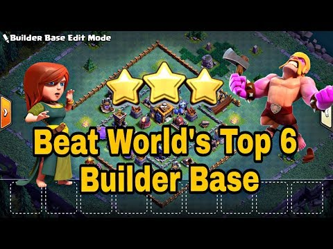 How to get star on any type of base || best attack strategy