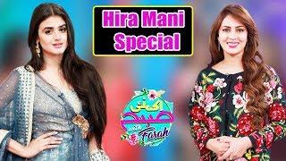 Hira Mani Special   Ek Nayee Subah with Farah   17 September 2018   Aplus