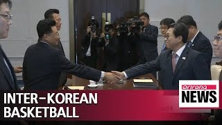 South and North Korea to play each other in basketball in July
