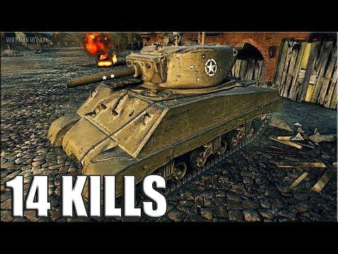 M4A3E2 Sherman Jumbo ЗАТАЩИЛ ? 14 ФРАГОВ за бой World of Tanks thumbnail