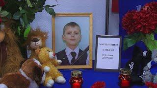 Посмертно удостоен Ордена Мужества А.Мартыненко, спасавший детей во время пожара в палаточном лагере