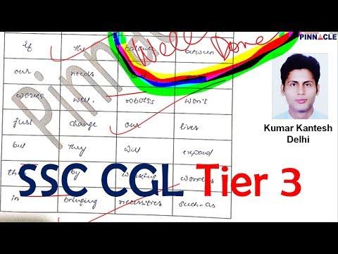 ssc-cgl-tier-3-descriptive-paper-code-2802-i-how-to-write-essay-i-letter-i-writing-skills-i-tips