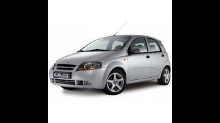 Daewoo Kalos - Service Manual / Repair Manual - Wiring Diagrams - YouTube   Chevrolet Kalos Wiring Diagram      YouTube