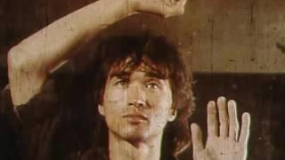 Конец Каникул (1986)