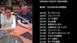 ブログ:http://ameblo.jp/by-hiro/entry-10516230721.html 2010年4月18...