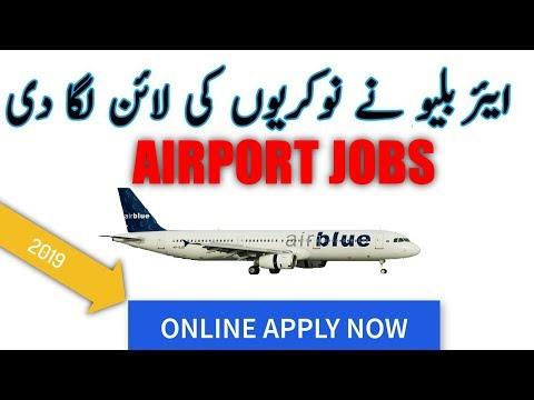 Airport Jobs Online Apply Now 2020 - Airport Par Job Karny Ka Moka