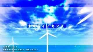 描いたのは僕らの空Souだ 2015.12.2 Souの1stメジャーアルバム『水奏レ...