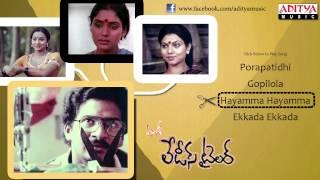 Ladies Tailor (లేడీస్ టైలర్) Telugu Movie Songs Jukebox || Rajendra Prasad,