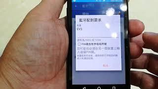 樂高 EV3 教學 #9(如何用手機或平板遙控EV3)