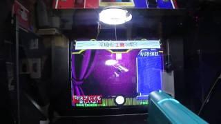 Gunbalina Arcade Cab A.K.A. Point Blank 3 Arcade