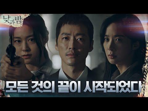 [3차 티저] 남궁민X김설현X이청아 '그렇게 모든 것의 끝이 시작되었다' #낮과밤  awakenEP.0