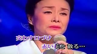 美空ひばり 花のいのち(カラオケ) C/W 木場の女 作詞=美空ひばり 作...