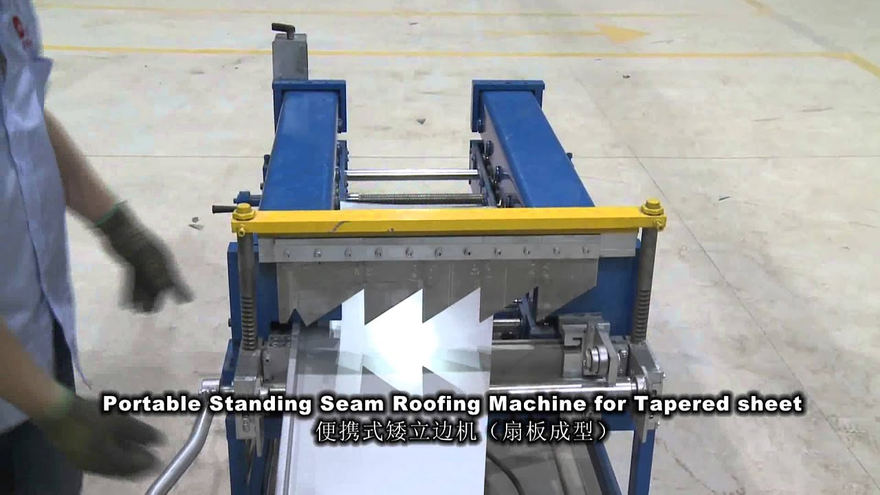 Video For Portable Standing Seam Roofing Machine And