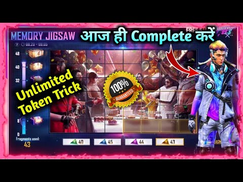HOW TO COLLECT/GET UNLIMITED FRAGMENT TOKEN    MEMORY JIGSAW TOKEN GIFT TRICK    PUZZLE EVENT TRICK