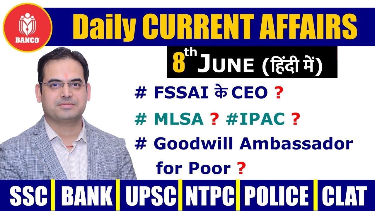 Daily Current Affairs Dose in Hindi | 8th June 2020 Current Affairs | Top Current GK Questions.