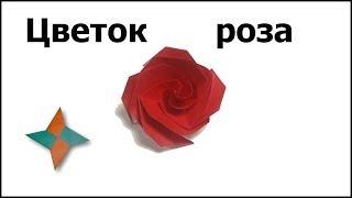 Оригами цветок роза: видео мастер-класс