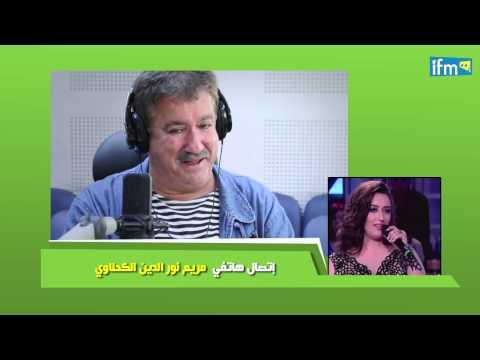 هاو علاش بكا الفنان نور الدين الكحلاوي