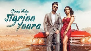 Jigriaa Yaara : Jimmy Kaler (Teaser) Shipra Goyal | Release 9th June | GK | Geet MP3