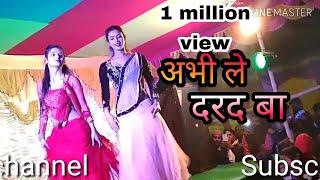 stage program 2019/bhojpuri arkestra 2019 dj/bhojpuri song 2019