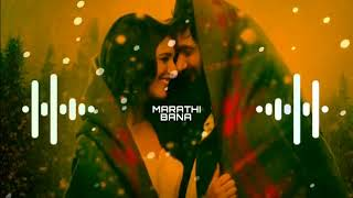Rutlaya Ang Zaliya Dang Dj Remix Song 2018 Dj Rahul's Remix Marathi Bana