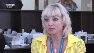 Безвизовый ажиотаж  очереди за биометрическими загранами в Донецкой области