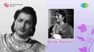 Bikari Ramudu | Nidhuramma song