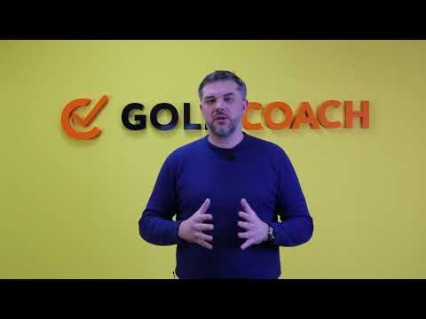Богдан Куриный Руководитель отдела продаж компании GoldCoach