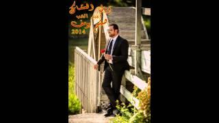 Haitham Yousif - Ela Ansah   هيثم يوسف - الا انسـاه