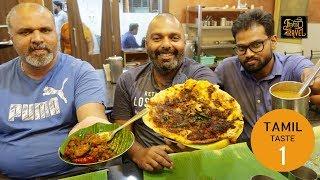 Pichi Potta Kozhi and Pallipalayam Chicken at Valarmathi Restaurant, Coimbatore | Malayalam Video