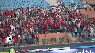 شاهد جميع هتافات جماهير الاهلي في مباراة الترسانة بكأس مصر