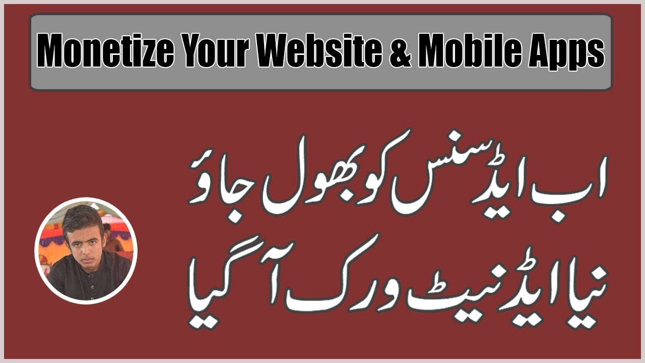 Best High Paying Google Adsense Alternative Ad Maven Ad Network For New Website | Online Info Lab