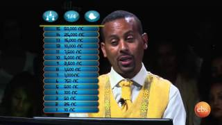 Enkokilish እንቆቅልሽ : Special  New Year Program - የአዲስ ዓመት ልዩ ዝግጅት