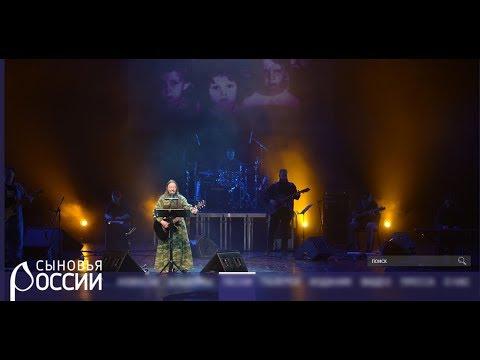 Иеродиакон Рафаил и Православная Музыкальная Дружина Сыновья России -- Концерт в Усово (2015)