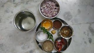 Pachi Pulusu preparation, How to prepare Pachi Pulusu, Pachi Pulusu recipe, recipe Pachi Pulusu