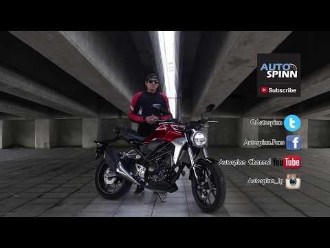 [Test Ride] Honda CB300R เน็กเก็ตไบค์สไตล์คาเฟ่ เท่ไม่ซ้ำใคร - วันที่ 15 May 2018