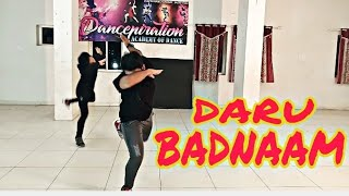 DARU BADNAAM | KAMAL AND PARAM DANCE CHOREOGRAPHY BY @DEEPAK RAMCHANDANI