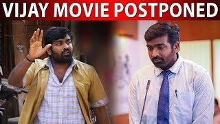 Vijay Sethupathy movie postponed