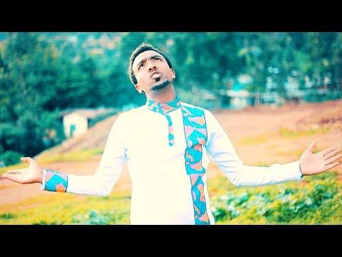 Haymanot Matebu – And Hunu Zare | አንድ ሁኑ ዛሬ – New Ethiopian Music 2019 (Official Video)