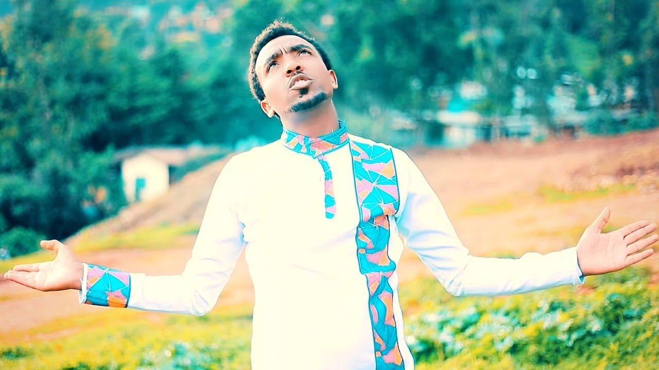 Haymanot Matebu - And Hunu Zare | አንድ ሁኑ ዛሬ - New Ethiopian Music 2019 (Official Video)