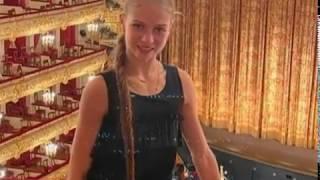 В компании симпатичного молодого Александра Трусова посетила Большой театр Лебединое озеро