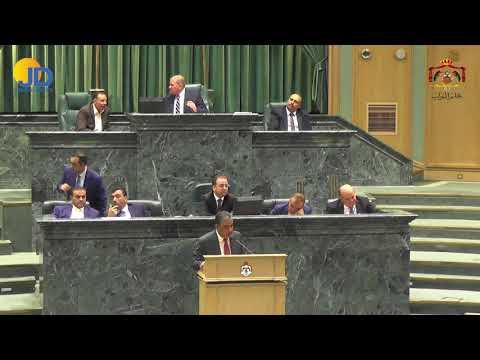 كلمة النائب حسين القيسي جلسة مناقشة البيان الوزاري لحكومة د عمر الرزاز  - نشر قبل 4 ساعة