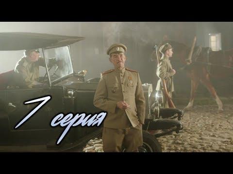 """""""Легенда Феррари"""". 7 серия"""