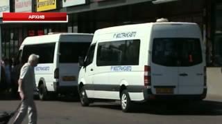 видео Аренда автобусов Москва - Воскресенск, заказать автобус с водителем в Воскресенск