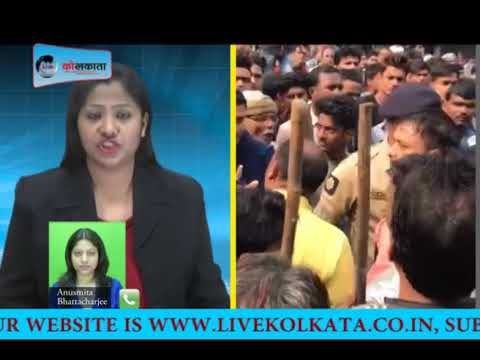 chaos between bjp and tmc in north kolkata @ LIVE KOLKATA NEWS