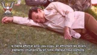 Gnose: Le Vide Illuminateur · Samael Aun Weor · Sous-titres français!