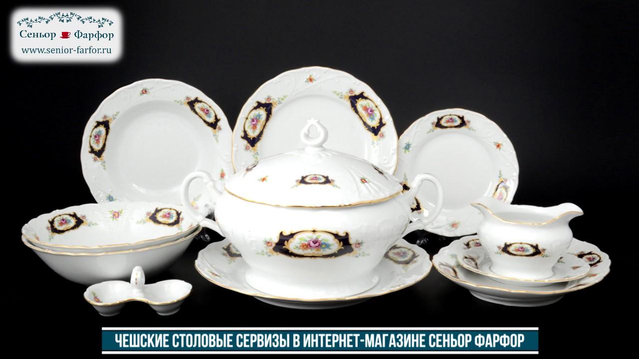PosudaServiz.ru   Сервиз Мадонна из фарфора. Обзор предметов для .