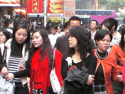China,ShenZhen,AR JieFangLu2,  2008y,01m,06d(Sun),14h32