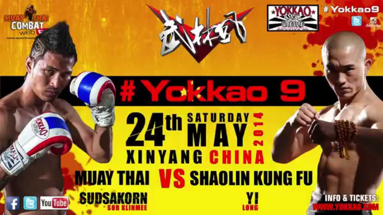 Yokkao 9 Promo TV: Muay Thai vs Shaolin Kung Fu