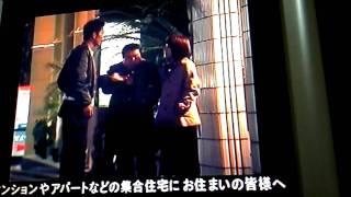 TOSHIBA液晶テレビ14LS20の液晶がすぐ消える 液晶テレビ 検索動画 30