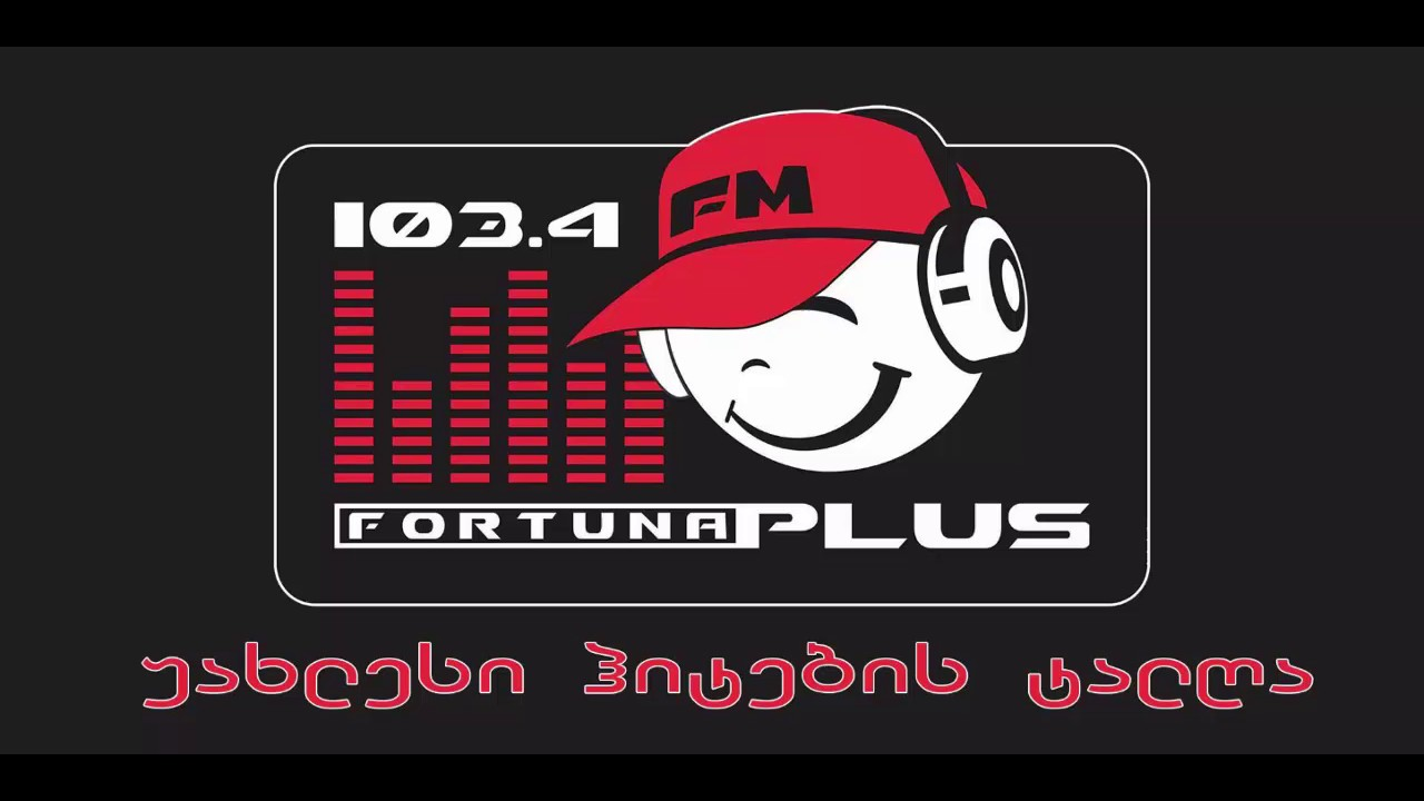 ქართველი შემსრულებლების ახალი სიმღერები ექსკლუზიურად, ტალღაზე FM 103.4!